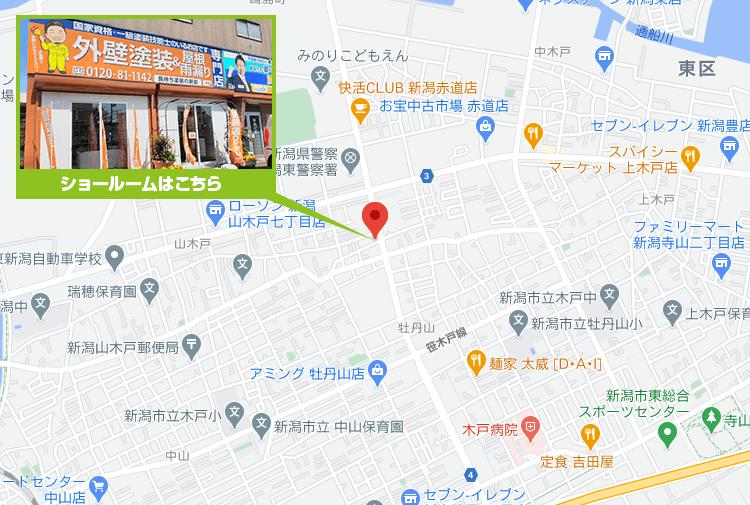 新潟県エリア地図